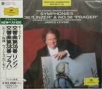 モーツァルト : 交響曲第36番ハ長調