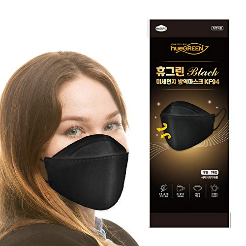 [10Pack] [Black, hueGREEN] - KF94 SAFETY FACE MASK ; Premium 4Layer Filters Safety Mask for Protection from Fine Dust and Respiratory Diseases Present in the Air - [MADE IN KOREA]
