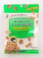 黒糖屋さんのココナッツのお菓子 38g