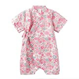 PAUBOLI Baby Strampler Kimono Robe Bio-Baumwolle Japanischer Schlafanzug Gr. 3-9 Monate, 42