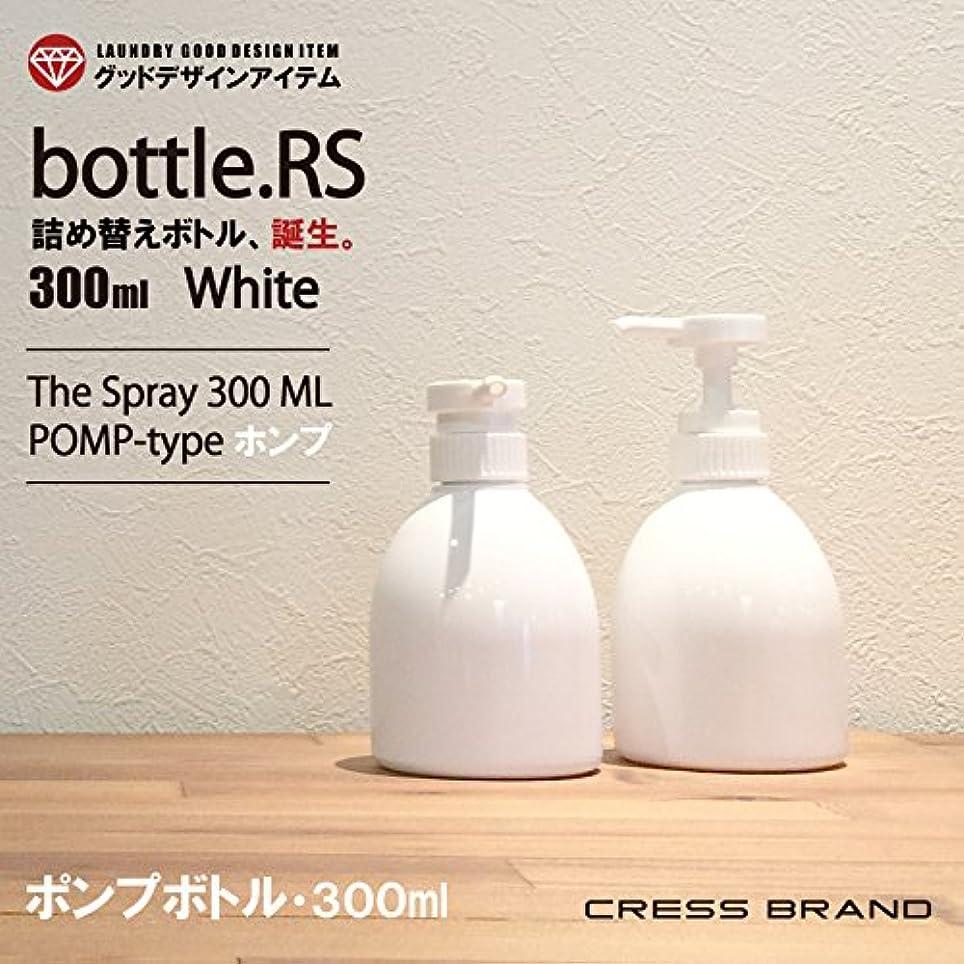 大脳ハイキングに行く放置<白ポンプ300ml?1個?単品>ボトルRS(白)300ml ミニポンプシリーズ【Bottle.RS-White】 (1本単品売り)