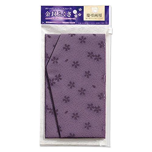 マルアイ ふくさ 袱紗 慶弔両用 ポーチ付き 桜柄 紫 1枚 フク-41PU