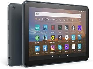 【Newモデル】Fire HD 8 Plus タブレット スレート (8インチHDディスプレイ) 64GB