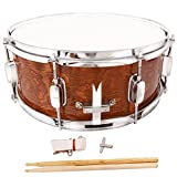 LAGRIMA Snare Drum Kit, 14' x 5.5', Tuning Lugs & Snare Strainer, Wood Shell, Flat Hickory PVC...