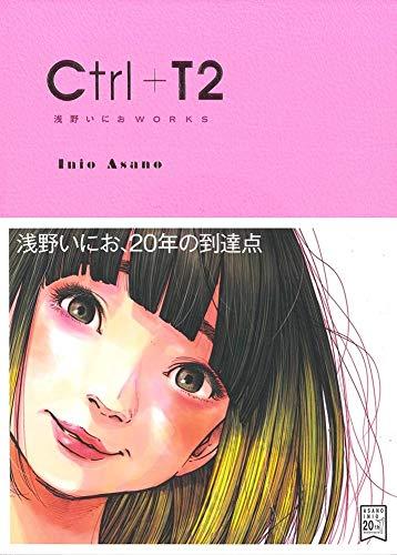 Ctrl+T2 (BIG COMICS SPECIAL)