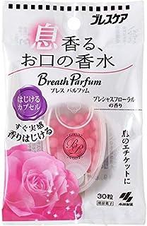【10個セット】ブレスケア ブレスパルファム はじけるカプセル プレシャスフローラルの香り 30粒