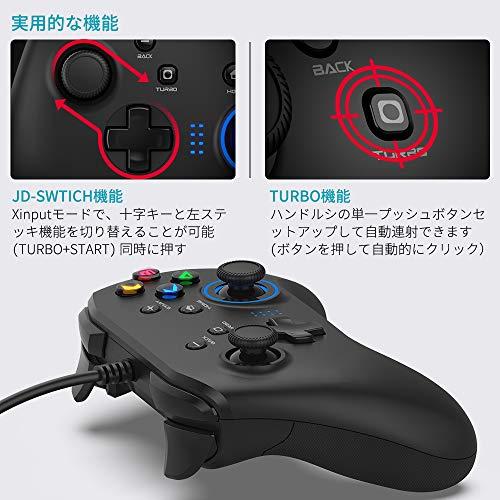 OPOLARゲームコントローラーpcUSB有線ゲームパッド二重HD振動ケーブル長さ2m連射機能・振動機能・ボタンカスタマイズボタン連射対応高耐久Windows7/8/8.1/10/XPAndroid、PC(Xinput&Dinput)、PS3、NintendoSwitchに対応ブラック