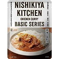 にしきや チキンカレー 180g NISHIKIYA KITCHEN