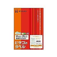(まとめ買い) ヒサゴ ラベル A4タックシール 色上質 12面 アサギ 20シート入 OP861A 【×3】