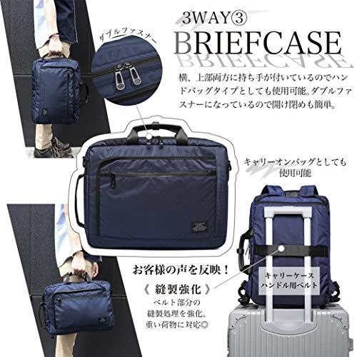 [グッシオウォーモ]3WAYビジネスバッグ縫製強化版ブリーフケースxリュックxショルダーバッグメンズグレー