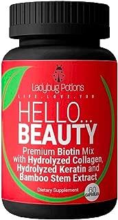 aura beauty skin collagen