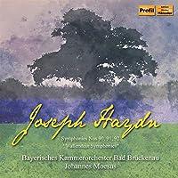 Wallerstein Symphonies