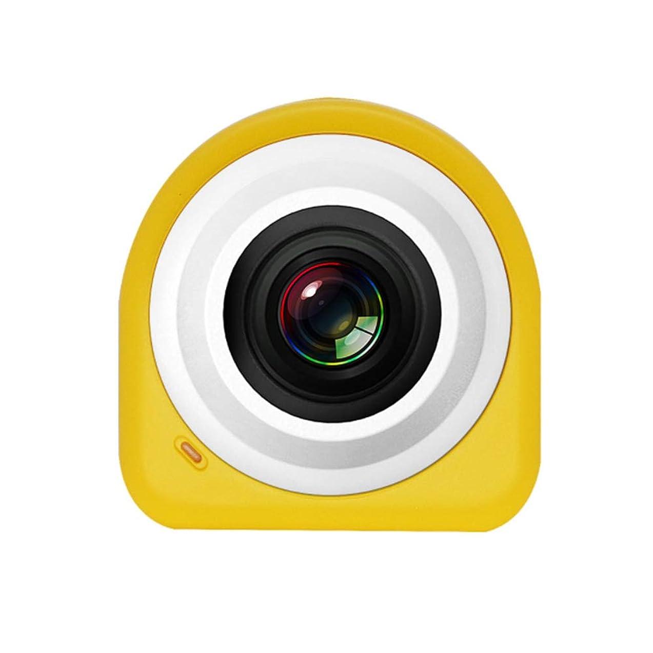 KEMANDUO Camera - Mini Sports Camera - Indoor Security Surveillance System 1080P HD Night Vision, Wireless Remote Monitoring Selfie Camera,Yellow