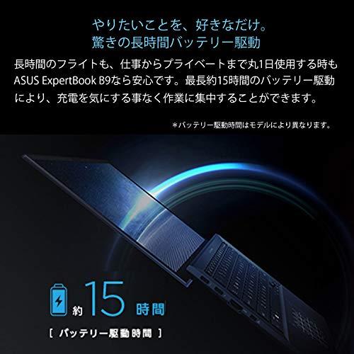 ASUSノートPCExpertBookB9B9450FA(B9450FA-BM0504R)i5-10210U/Win10Pro/8GB/SSD512GB超軽量モデル