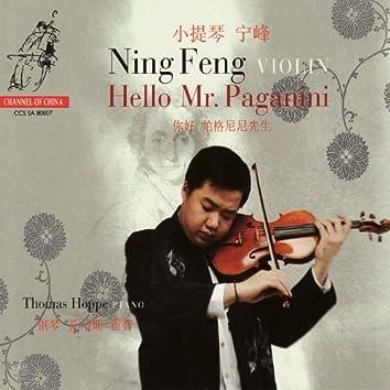 Paganini: Hello Mr. Paganini