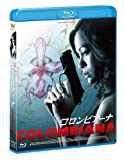 コロンビアーナ [Blu-ray] image
