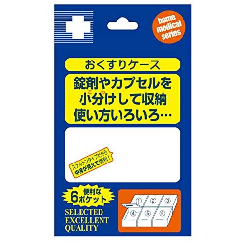 【まとめ買い10個セット】日進医療器 リーダー おくすりケース 6ポケット 1個入