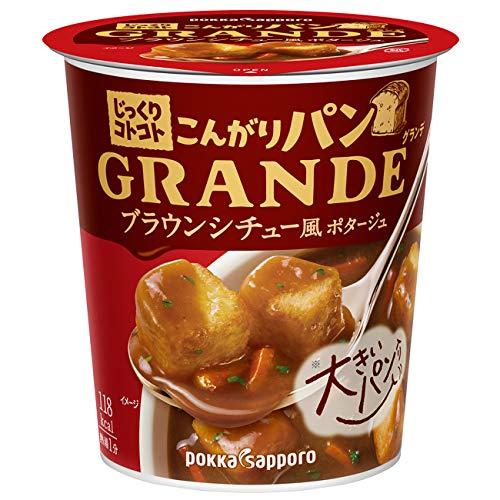 ポッカサッポロ じっくりコトコト こんがりパン GRANDE ブラウンシチュー風ポタージュ カップ 29.6g×24個 グランデ