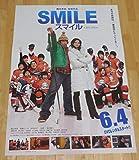 4528映画 SMILE スマイル 聖夜の奇跡 ポスター森山未來 加藤ローサ レンタルB2サイズ