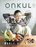 ONKUL vol.14