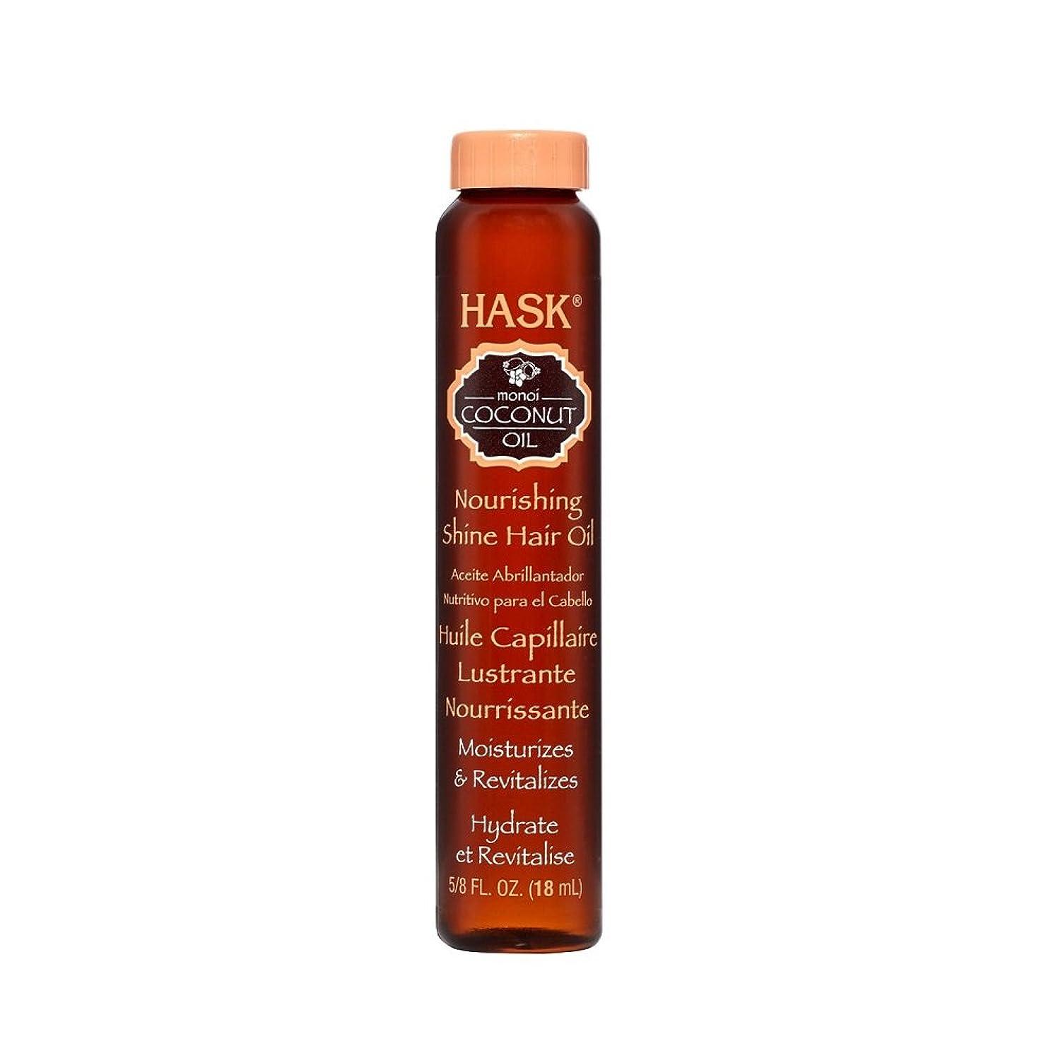 扇動ステージ検索エンジン最適化HASK Monoi Coconut Oil Nourishing SHINE Oil, 0.62 oz (並行輸入品)
