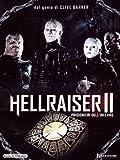 Hellraiser II - Prigionieri dell'inferno...
