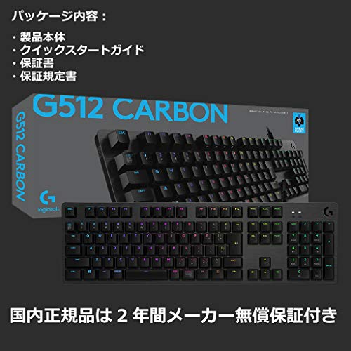 LogicoolGゲーミングキーボード有線G512GXスイッチクリッキーメカニカルキーボード日本語配列LIGHTSYNCRGBG512-CK国内正規品