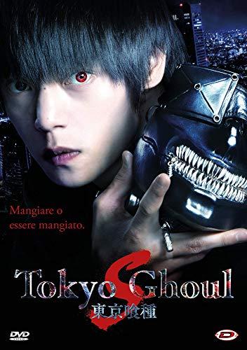 Tokyo Ghoul 'S' (Box Set) ( DVD)