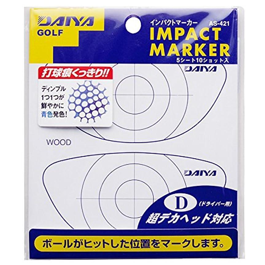 線形空白忍耐ダイヤ(DAIYA) ショット確認インパクトマーカー