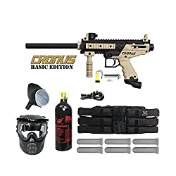 Cool gadgets - a Review of the Coolest Gadgets you can buy - Tippmann Cronus Paintball Gun Mega Set