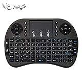 Zjcpow Drahtlose Tastatur Unterstützung Sprachen: Arabisch i8 Luft-Maus mit Touchpad, passend for Android