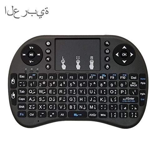 Zjcpow Drahtlose Tastatur Unterstützung Sprachen: Arabisch i8 Luft-Maus mit Touchpad, passend for Android TV-Box, Smart-TV und Tablet PC, Xbox360, PS3 und HTPC/IPTV xuwuhz