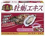 牡蛎エキス 10包