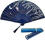 Joeyer Retro Abanico Plegable de Mano con Dibujo Sakura y Mariposas para Verano Boda Regalos, Accesorios de Baile, Decoracion de Pared (C)