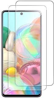 عبوتان من شاشة حماية من الزجاج المقوى لموبايل سامسونج جالاكسي ايه 51 شفاف