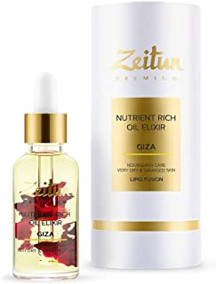 Zeitun Giza Nutrient Rich Face Oil Elixir   Ultra Rich Nourishing Care for Very Dry & Damaged Skin   Facial Oil Serum With Damascus Rose Essential Oil 30 ml