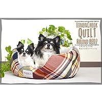 ラディカ リネンチェックのキルトラウンドベッド2 M (ペット用 小型犬 カドラー ベッド) グリーン