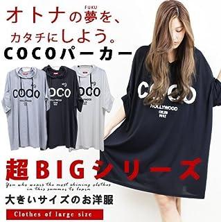 半袖 パーカーワンピ 超ビッグTシャツワンピ 丈長Tシャツ 大きいサイズ/honey007