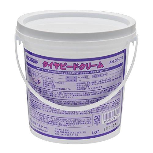 (STRAIGHT/ストレート) ビードクリーム 1kg 36-774