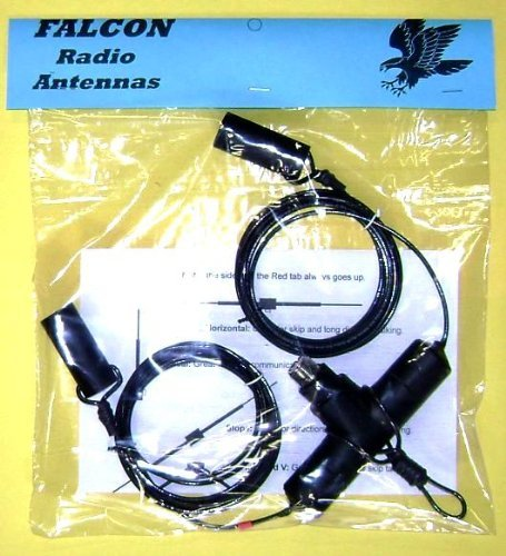 #1 Falcon 20 Meter 1/2 Wave Dipole Amateur Ham Radio Base Station Antenna