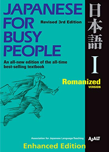 Japanese for Busy People I (Enhanced with Audio): Romanized Version (Japanese for Busy People Series) (English Edition)