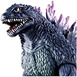 Godzilla Movie monster series Millennium Godzilla Vinyl Figure by Bandai