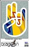 THE SHOCKER HAND - Wandtattoo / Wandaufkleber/ Aufkleber - weißer Umriss mit Fahne / Flagge - Madeira-Madeira 100 cm