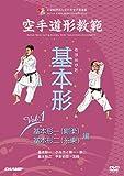 空手道形教範 基本形 Vol.1 基本形一(剛柔)・基本形ニ(糸東) 編 (DVD)