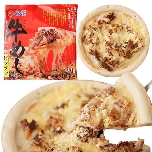 松屋 牛めし風ピッツァ ピザ 3袋 牛丼【冷凍】