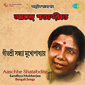 Aaschhe Shatabdite