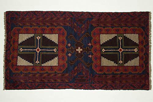 Belutsch Teppich Afghan 125x80 Orientalischer Beloutsch 80x130 Handgeknüpft 30