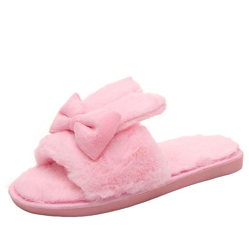 あえて避難するパリティsukeqレディース暖かいソフトノンスリップ家Furry Flip Flopsスリッパで3美しい色