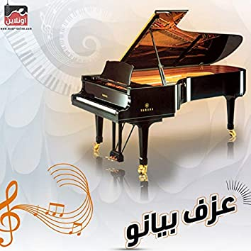 Beautiful Piano Music