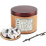 福建産 トップクラス 福鼎有機白茶茶葉 ホワイトティー 中国茶 オーガニック 茶餅31粒入